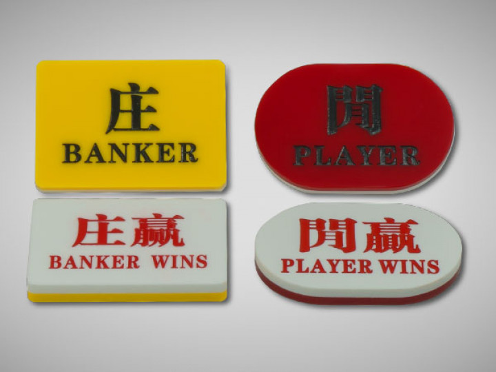 banker-player-button-featured